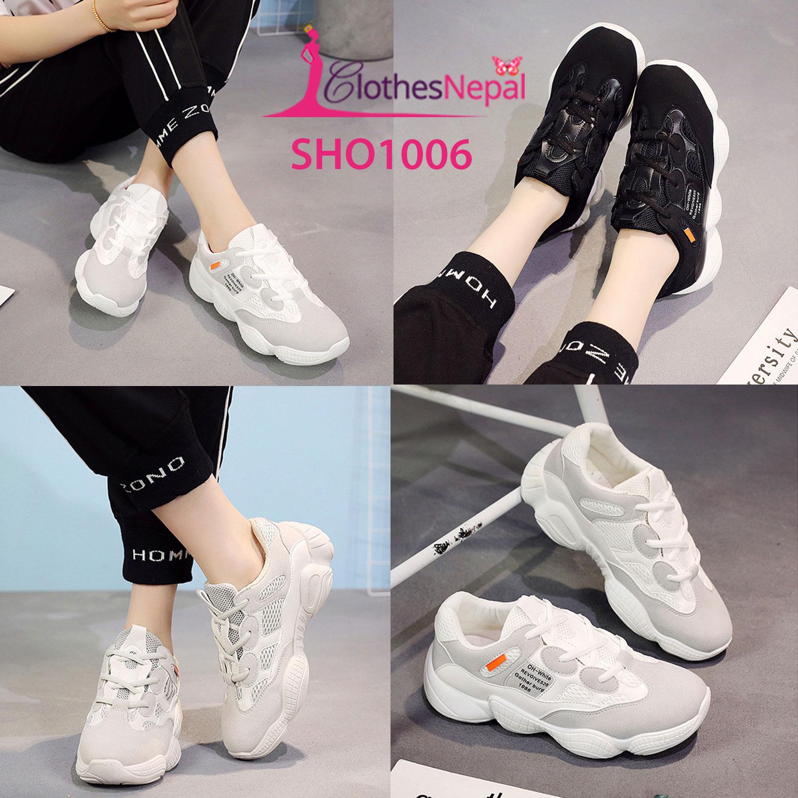 SHO1006